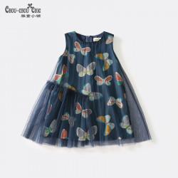 Dress Blue Butterfly