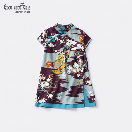 Winter Qipao Color pattern